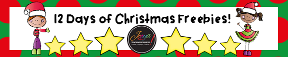 wordpress-header-template-12-days-of-christmas